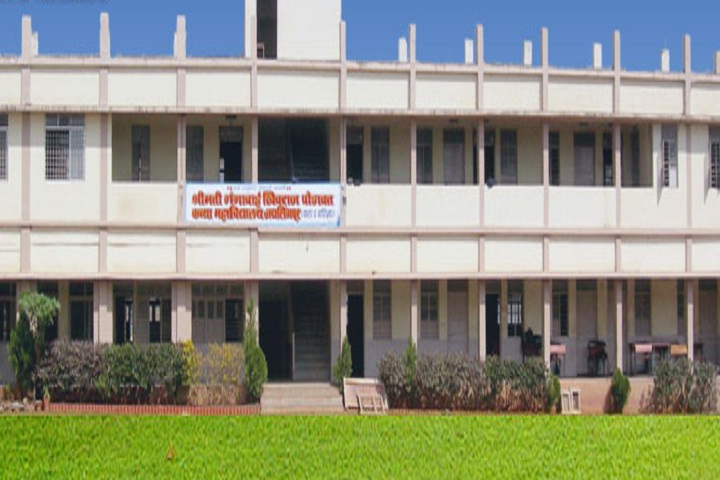 https://cache.careers360.mobi/media/colleges/social-media/media-gallery/14060/2019/3/1/Campus View of Smt Gangabai Khivraj Ghodawat Kanya Mahavidyalaya Kolhapur_Campus-View.jpg